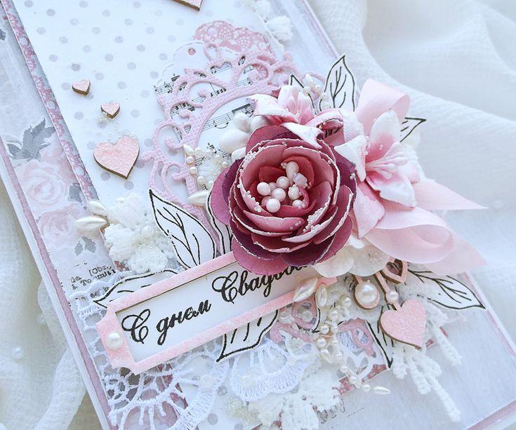 Скрапбукинг открытка к розовой свадьбе, открытка