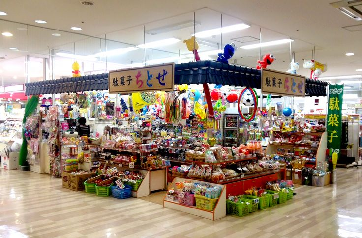 0aスーパーの駄菓子やさん.JPG  http://www.jnize.com/en/article/100000029/