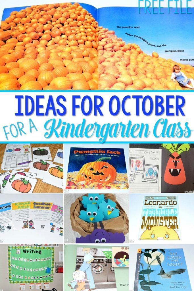 Kindergarten October Activity Guide. Get ready for your classroom instruction for October. Halloween, bats, fire safety, and pumpkin themed resources your students will love. Free File included.