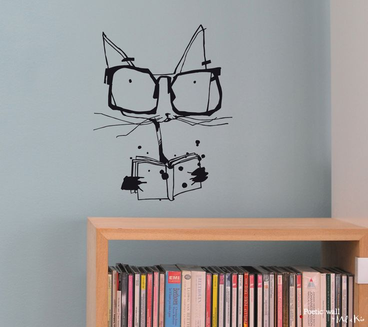 Poetic wall - Stickers dessin - Le chat savant