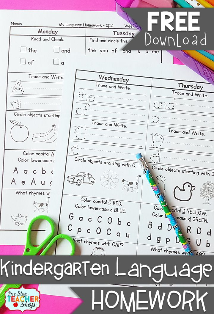 FREE Kindergarten Language Homework - Common Core Aligned- with answer keys - 2 Weeks FREE!