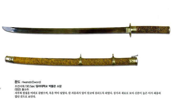Korean sword.