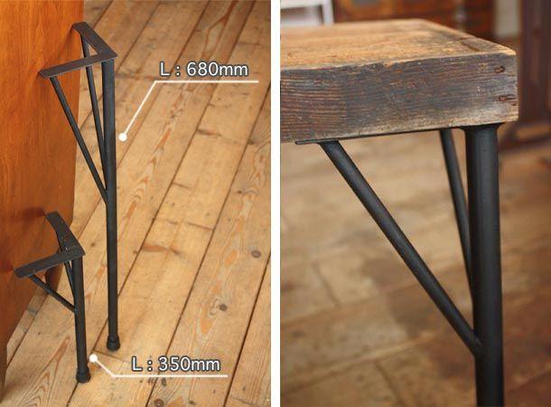 鉄脚4本セット 350mm ローテーブル DIY向けの通販 / 広島県福山市雑貨 ... 鉄脚4本セット アイアンレッグ 35cm DIYテーブル作り