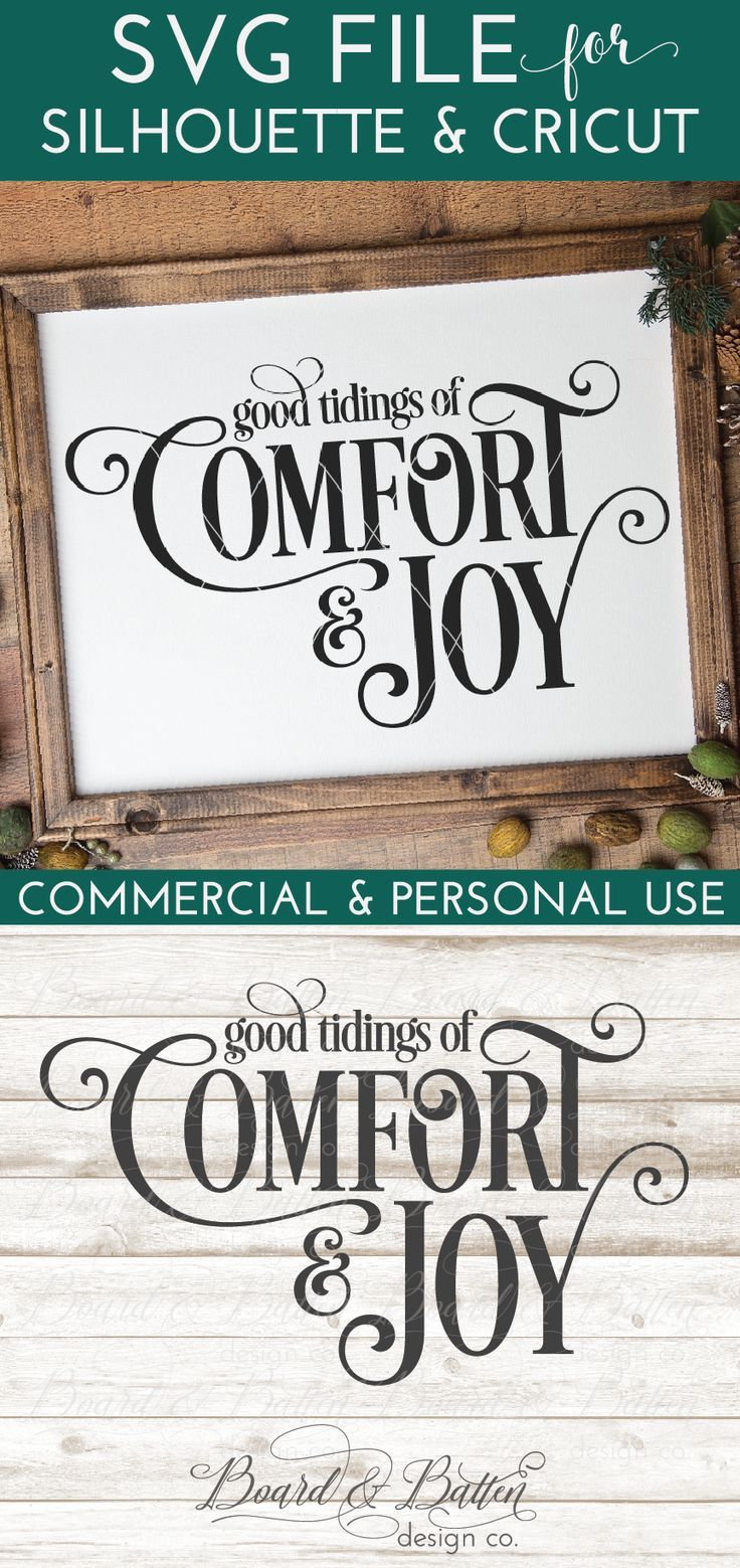 Good Tidings Of Comfort And Joy Christmas Svg File Comfort And Joy Christmas Svg Files Christmas Svg