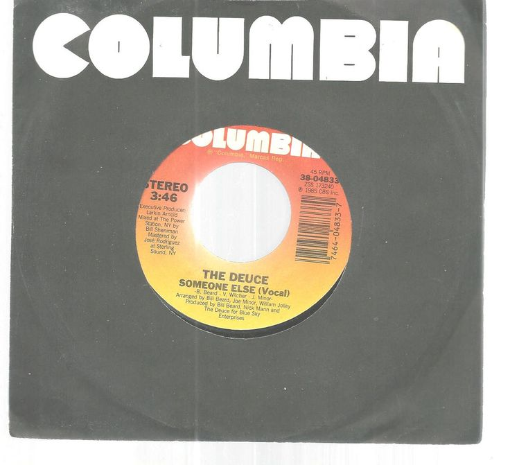 45 RPM Record Deuce Vocal Instrumental 1985 Columbia Records Someone Else Vintag #1980s