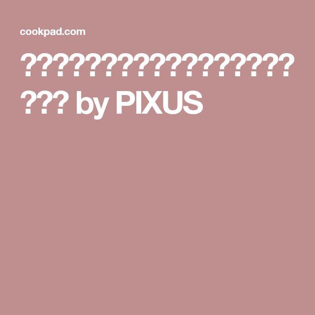 ダッチベイビー いちごとバニラアイス添え by PIXUS