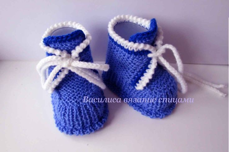 Knitting Shoes Tutorial : Best knitting baby booties images on pinterest knit