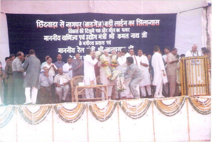 Shri Kamalnath with Shri LalooPrasadYadav  #Chhindwara #Nagpur #IndianRailways #Kamalnath #LalooPrasadYadav #Rail Politics #Development #Railways