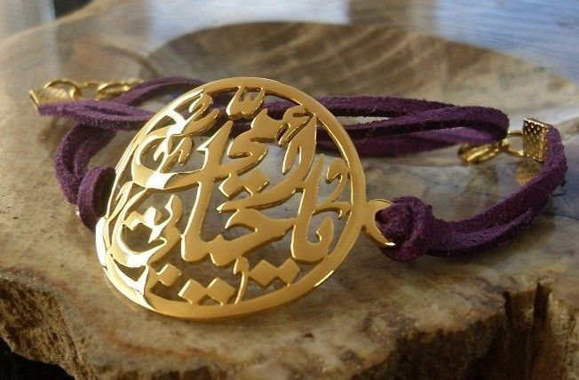 1000 Images About Jewelry Arabic Jewelry On Pinterest