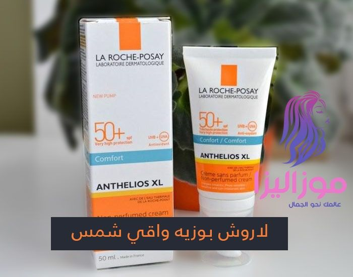 لاروش بوزيه واقي شمس Shampoo Bottle Shampoo Personal Care