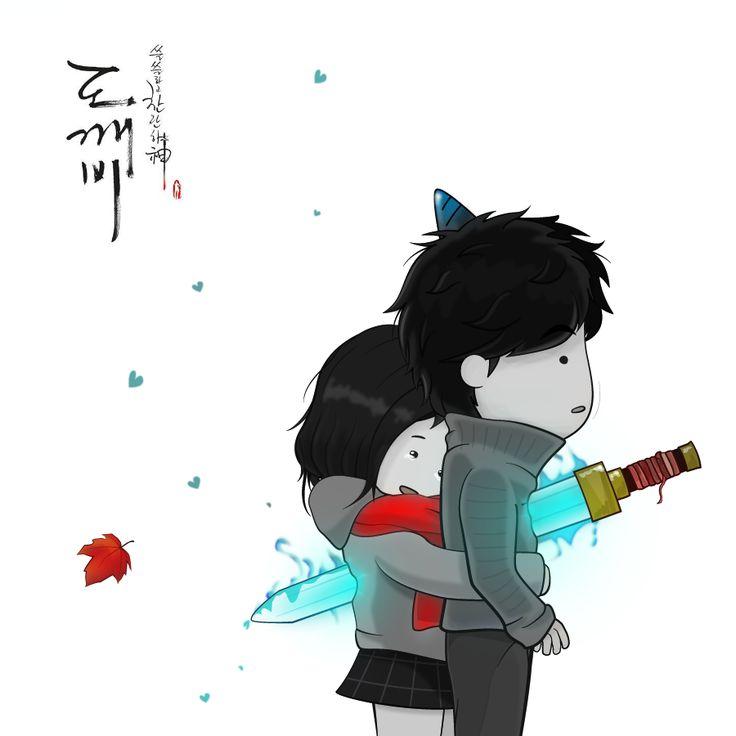 """드라마 """"도깨비""""  korean drama goblin 쓸쓸하고 찬란하神-도깨비"""