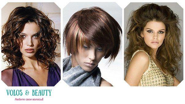 Волосыbeauty. Стрижки. Окрашивание. Буст Ап.❤ Объем без заморочек (8 легких способов создания объемных волос) ❤