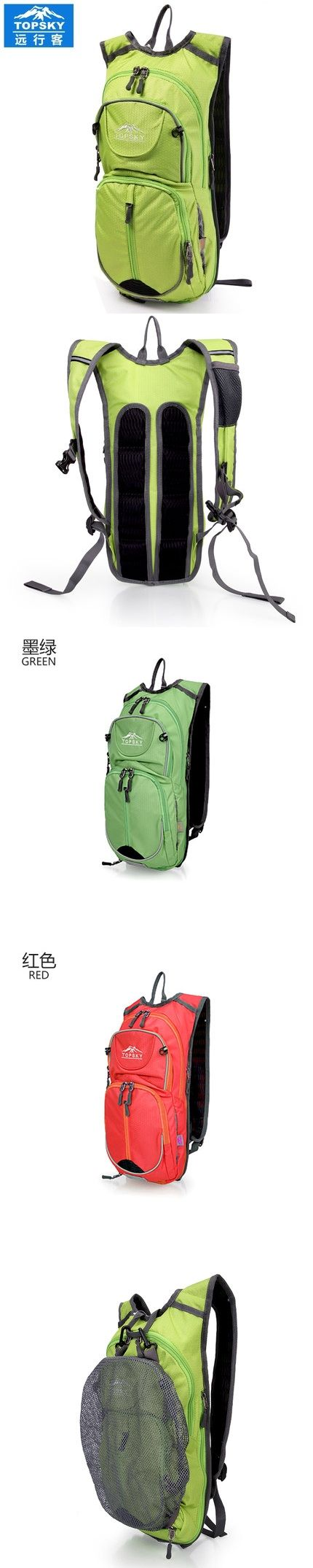 Topsky 20L ACT Camping bag Internal Frame sport women bag travel backpack mochilas professional climbing Backpack sports bags