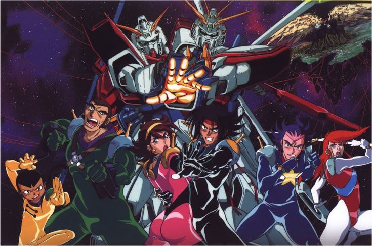 the gundam version that's so simple, and easy to understand. this filled one of my teen summers. I loved this.