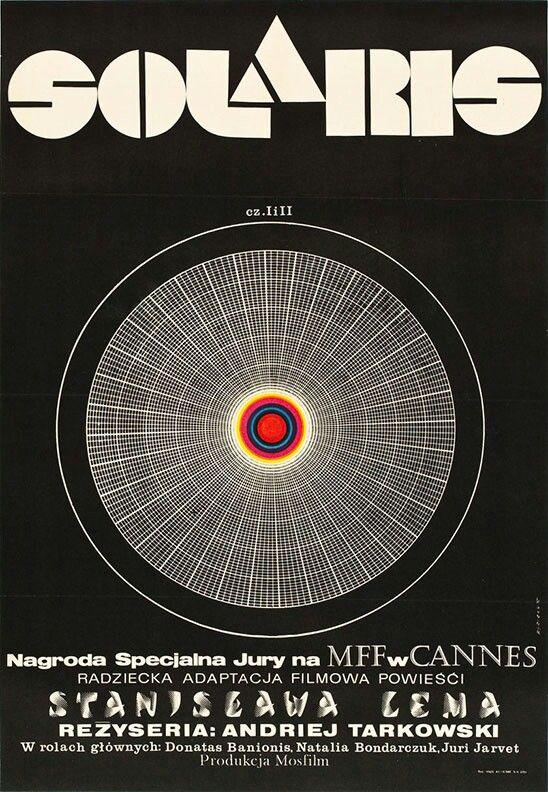 1972 Polish poster for Solaris (Andrei Tarkovsky, USSR, 1972); designer: Andrzej Bertrandt (b. 1938).