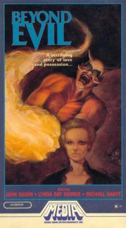 VHS BOX COVER ART FAIL