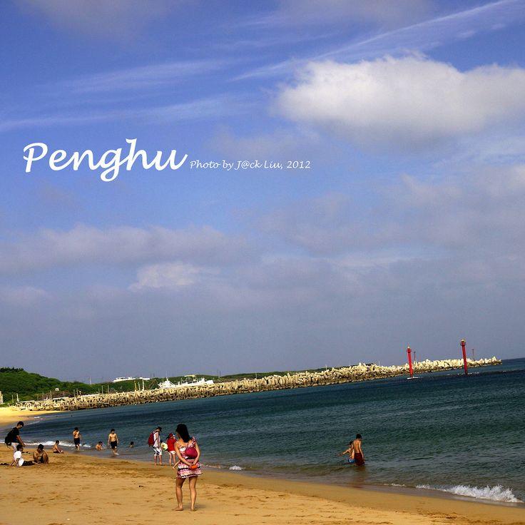 澎湖,山水沙灘,2012 Shan-shui Beach, Penghu, 2012