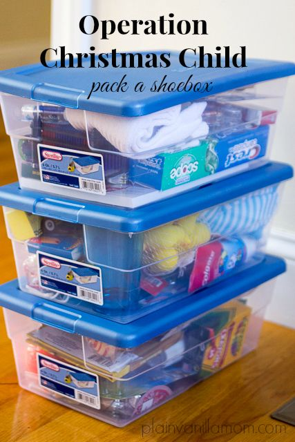 Operation Christmas Child – Pack a Shoebox #operationchristmaschild