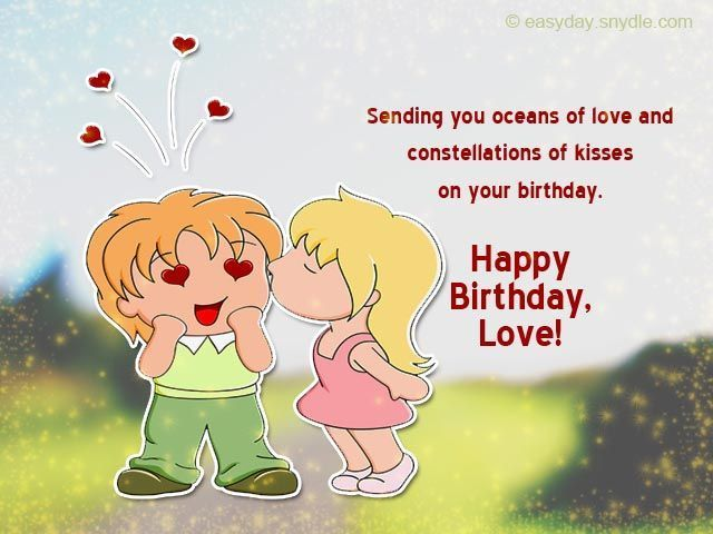 Cute Love Messages For Long Distance Boyfriend Happy Birthday