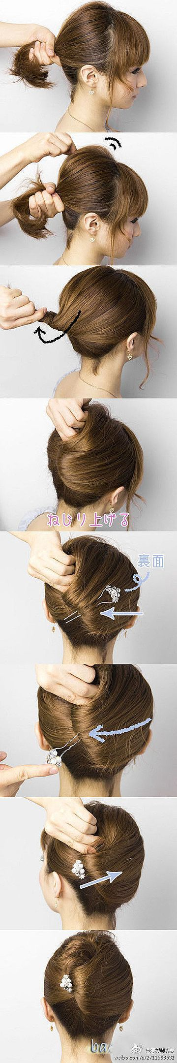 Good style for really thick medium hair... Must remember when styling mum's hair next time!