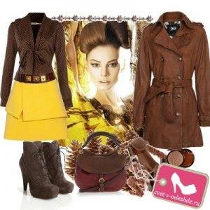 Сочетание коричневого цвета в одежде - фото