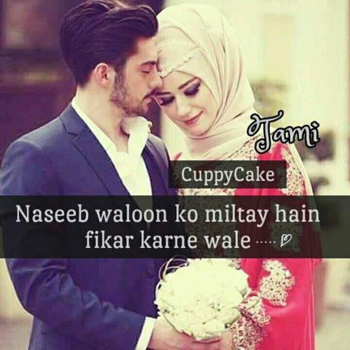 Romantic Islamic Quotes: 56 Best Pyaari Baatein Images On Pinterest