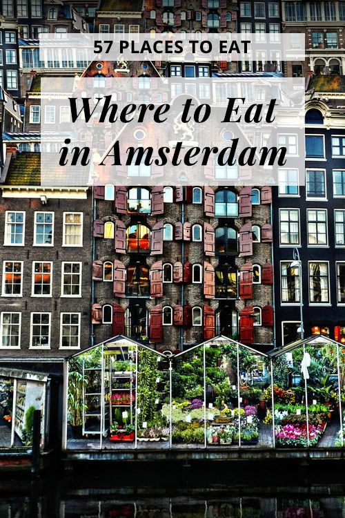 WHERE TO EAT IN AMSTERDAM - 57 PLACES TO EAT