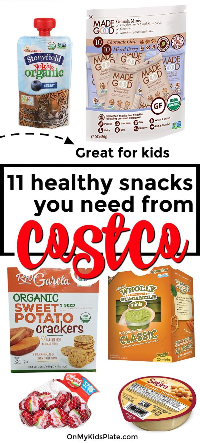 11 Best Snacks For Kids At Costco Fun Snacks For Kids Healthy