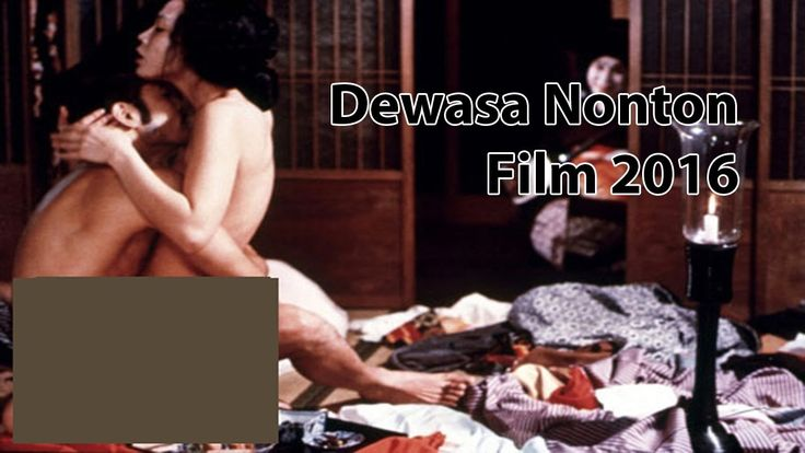 AFFAIR BIASA Dewasa film 2016 | UNUSUAL AFFAIR 2016