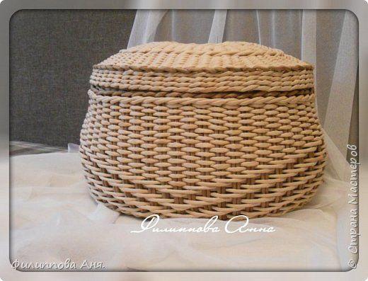 Поделка изделие Плетение Мои пузатики Плетение из бумажной лозы Трубочки бумажные фото 8