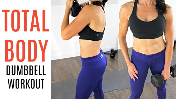 TOTAL BODY SCULPTING DUMBBELL CIRCUIT - 15 MINUTES (INCLUDES WARMUP)