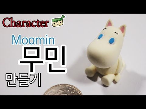Moomin Cartoon Character polymer clay tutorial