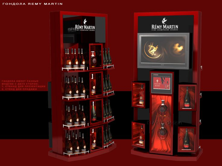 Retail Point of Purchase Design | POP Design | Alcohol & Soft Drinks POP | Remy Martin