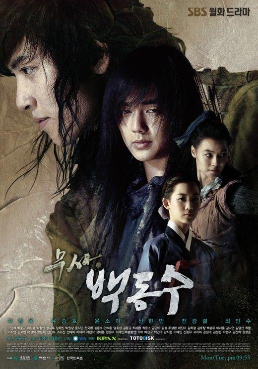 pic of ho soo | ... 111115 Yoo Seung Ho in Drama Warrior Baek Dong Soo(무사 백동수