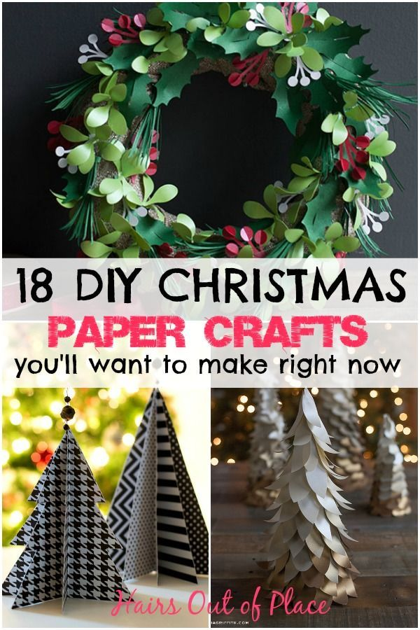 Christmas Paper Crafts 18 Diy Inexpensive And Fun Project Ideas