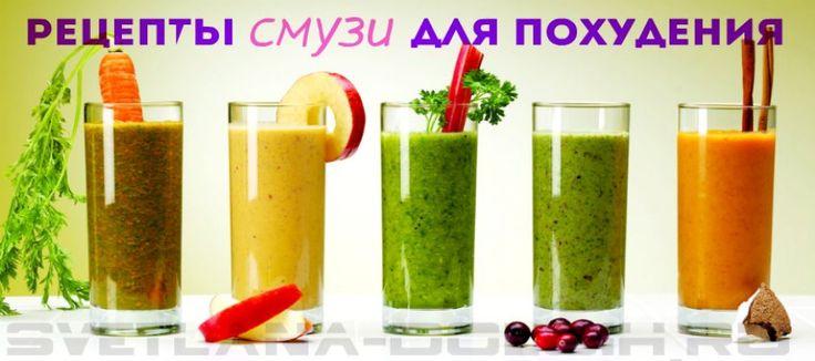 сухая еда для похудения