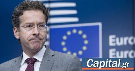 Τι σημαίνουν οι χθεσινές δηλώσεις Jeroen Dijsselbloem, τι έχει δηλώσει το ΔΝΤ, τι λένε από το ΣΕΒ.