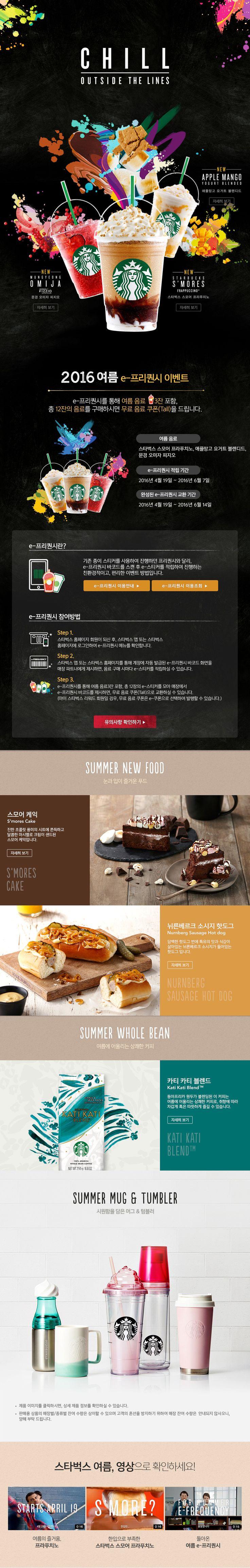 website source template eventpage