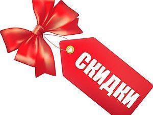 Дорогие друзья! Сегодня я праздную свой День Рождения и в связи с этим событием хочу подарить Вам скидку в 20% на все готовые изделия в моем магазине!!!:) Только сегодня и завтра (05.02.-06.02.2016)!!!:) Готовые изделия можно найти здесь: http://www.livemaster.ru/hm-world?v=1&sortitems=0&cat=0&cid=0 С уважением, Юлия Петрова&h…