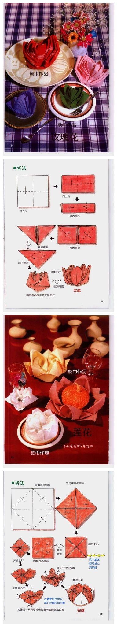 Napkin folding roses roses Lotus