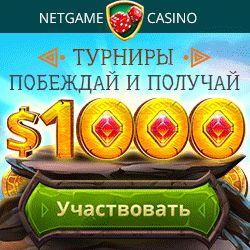 Рейтинг 2021 топ интернет казино в латвии