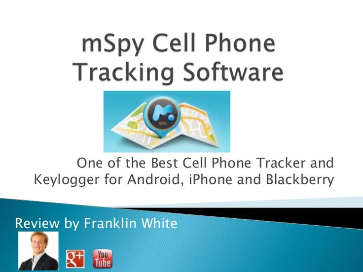 iphone tracking software pc