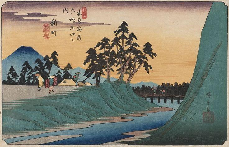 """Utagawa Hiroshige (1798-1858), """"Stacja Shinmachi"""", ok. 1835 -1842, drzeworyt barwny"""