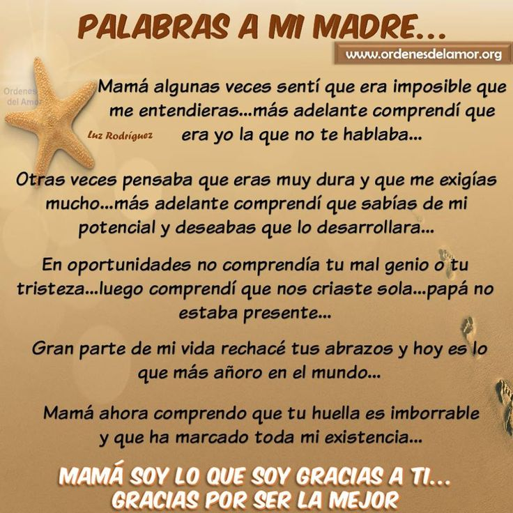Gracias Madre Quotes 1143 best ordenes del amor images on pinterest | posts, coaching