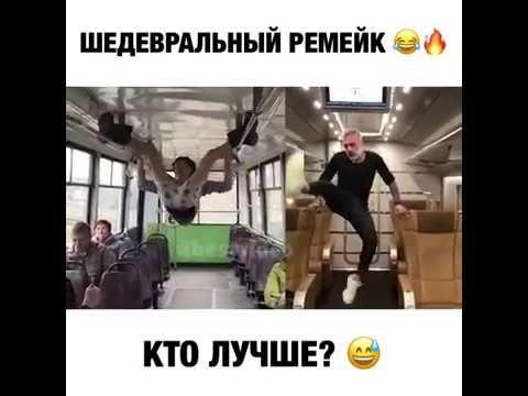 Боня и Кузьмич ответили танцующему миллионеру(Music:Sebastián Yatra – Tr...