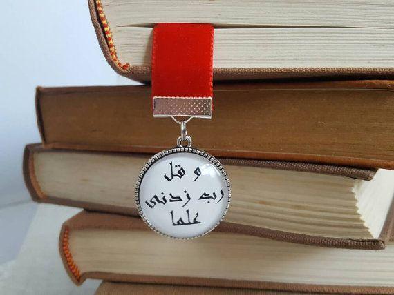 Marque-page du Coran, Eid-cadeau, cadeau islamique, signet islamique, Coran cadeau, cadeau de ramadan Un marque-page bel et unique, un cadeau idéal pour vos proches ou un petit festin vous-même. Le ruban de velours est très doux idéal pour votre Coran délicat. D'un côté est suspendu le Dua en arabe tandis que de l'autre côté est un très beau design oriental. La longueur du ruban entre les extrémités en métal est de 10 pouces. Si vous avez besoin d'une autre longueur s'il vous plaît…