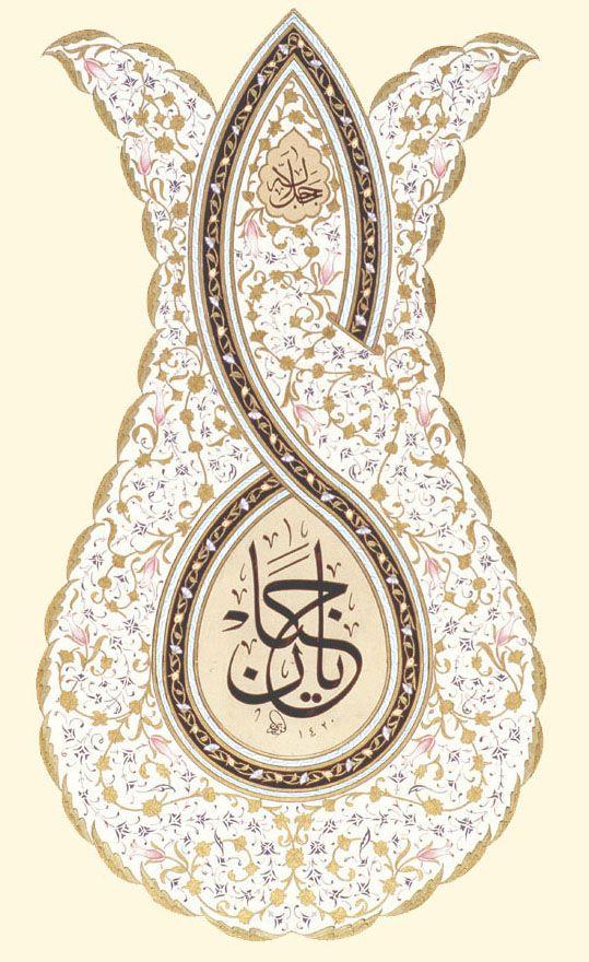 Hat Sanatı Örnekleri -2- | ♥ İslamaSevgi ♥