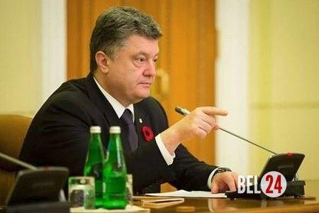 Порошенко: Украина 9 мая будет в красно-черных цветах                                Украинский президент Петр Порошенко выразил удовлетворение тем фактом, что 9 мая вся территория Украины, подконтрольная киевским властям, встретит в красно-черных цветах. Такую информацию по�