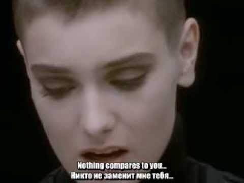 """""""Nothing compares to you"""" ( Sinead O'Connor ) Videoclip with English and Russian subtitles - YouTube"""