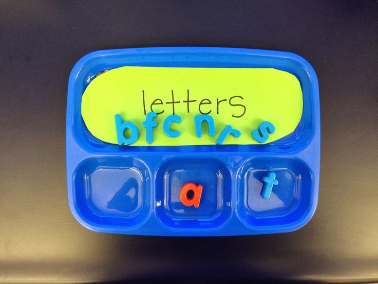 Apples and ABC's: Simple DIY Building Words Center
